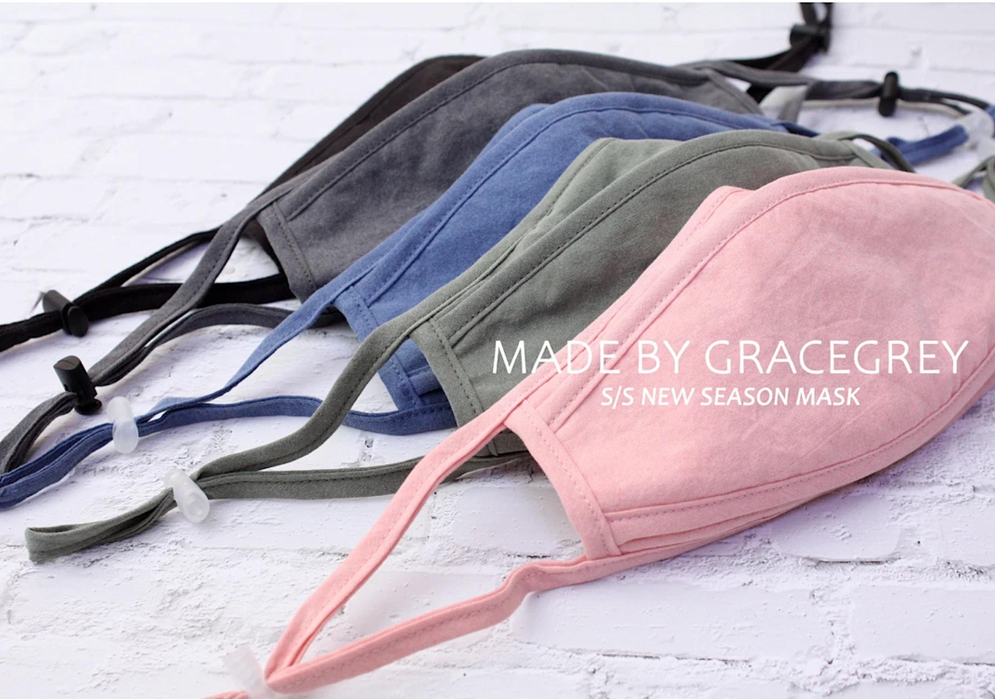 Gracegrey face masks